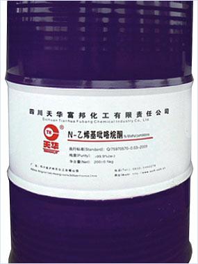 N-乙烯基吡咯烷酮